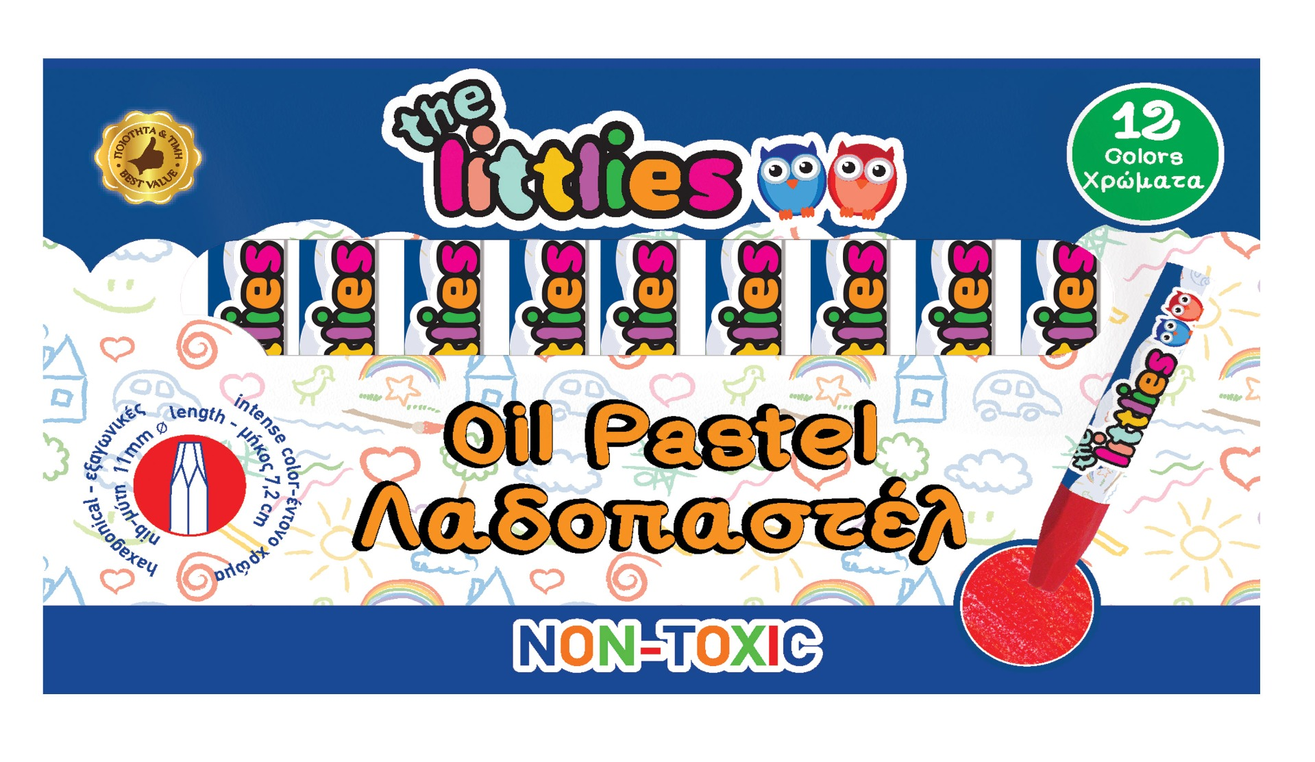 Set de 12 pasteluri uleioase,The Littlies