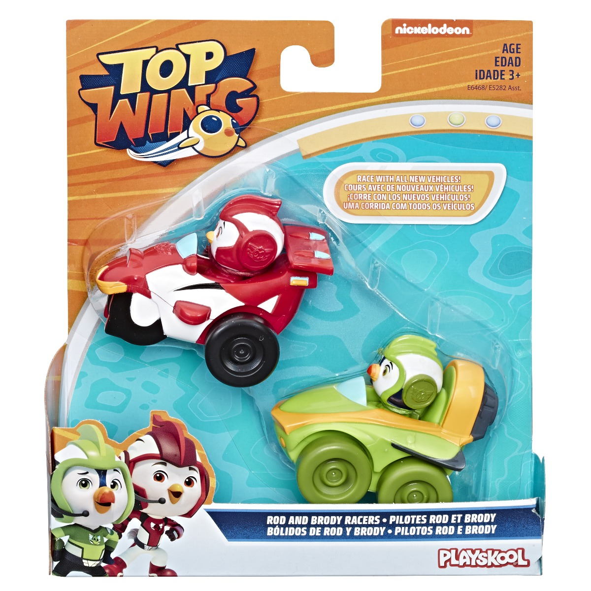 Set 2 figurine cu vehicul Top Wing, Rod si Brody (E6468)
