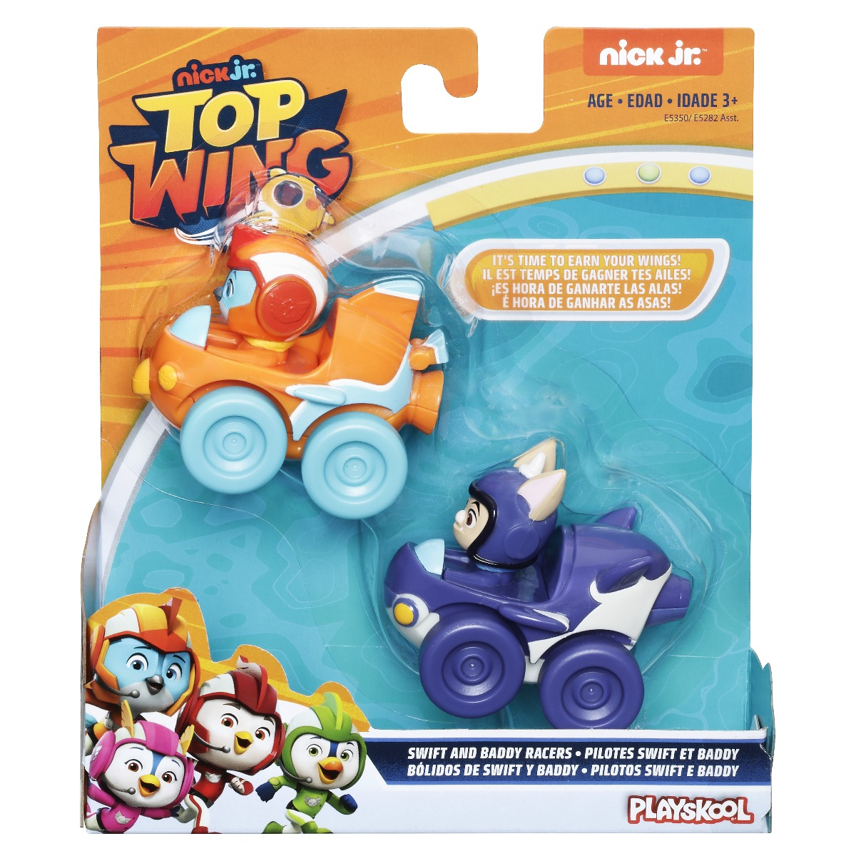 Set 2 figurine cu vehicul Top Wing, Swift si Baddy (E5350)