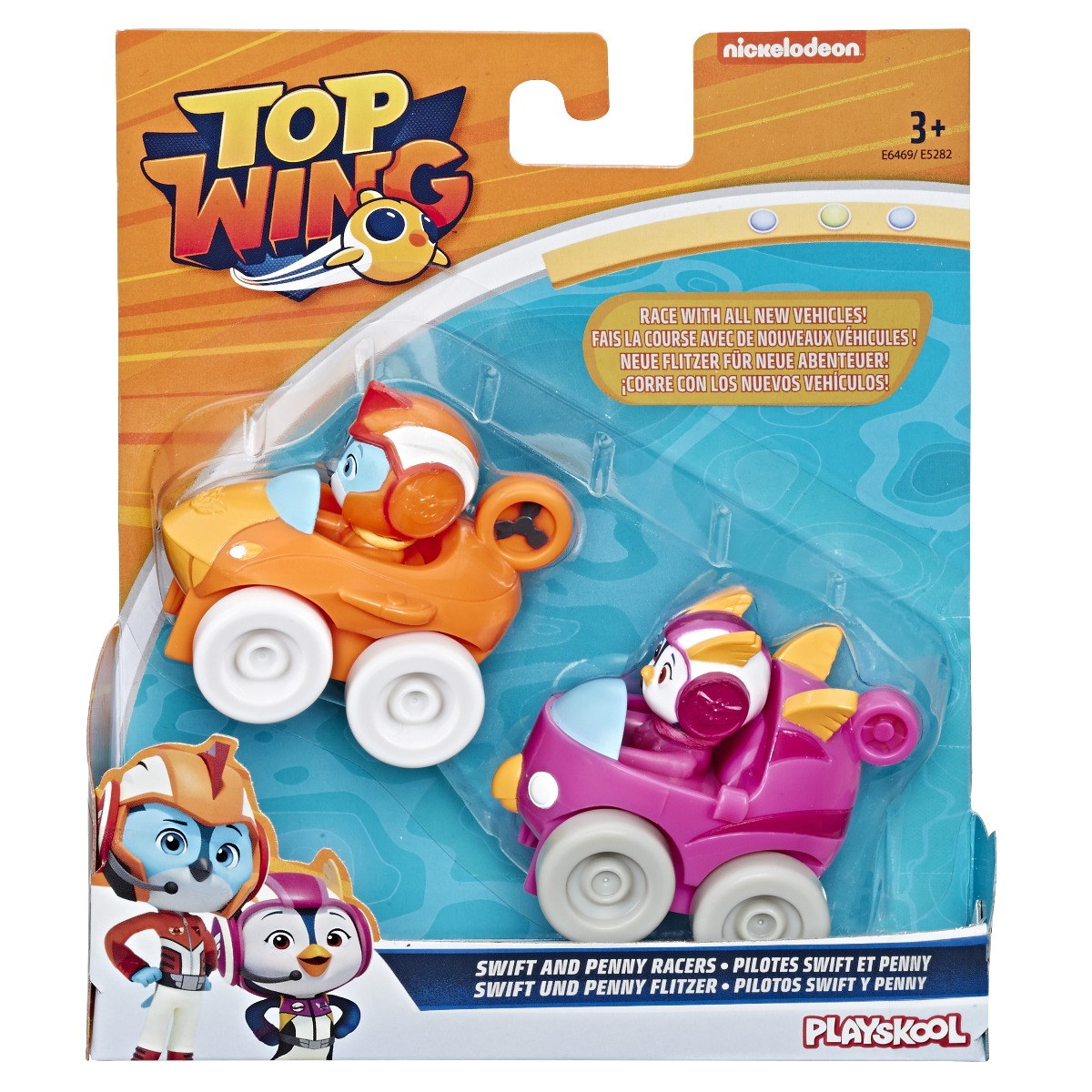 Set 2 figurine cu vehicul Top Wing, Swift si Penny (E6469)