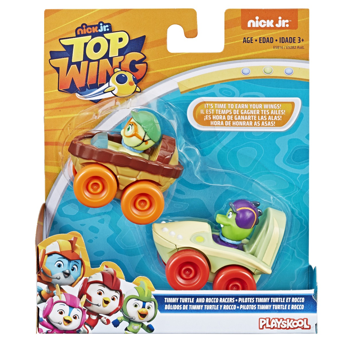 Set 2 figurine cu vehicul Top Wing, Timmy Turtle si Rocco (E5816)