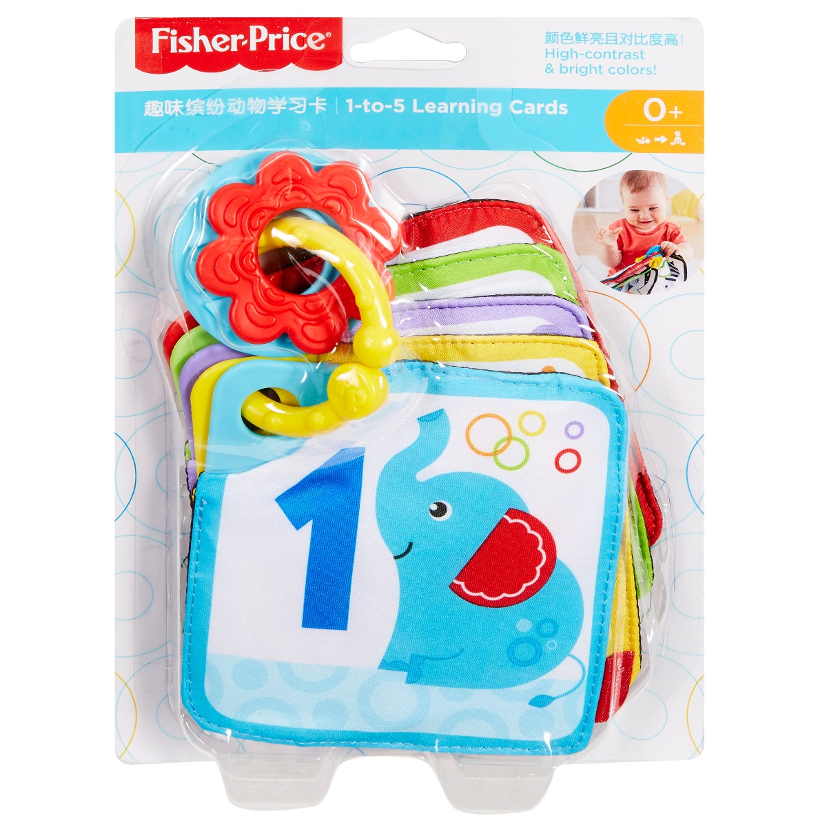 Carticica Cu Numere De La 1 La 5 Fisher Price