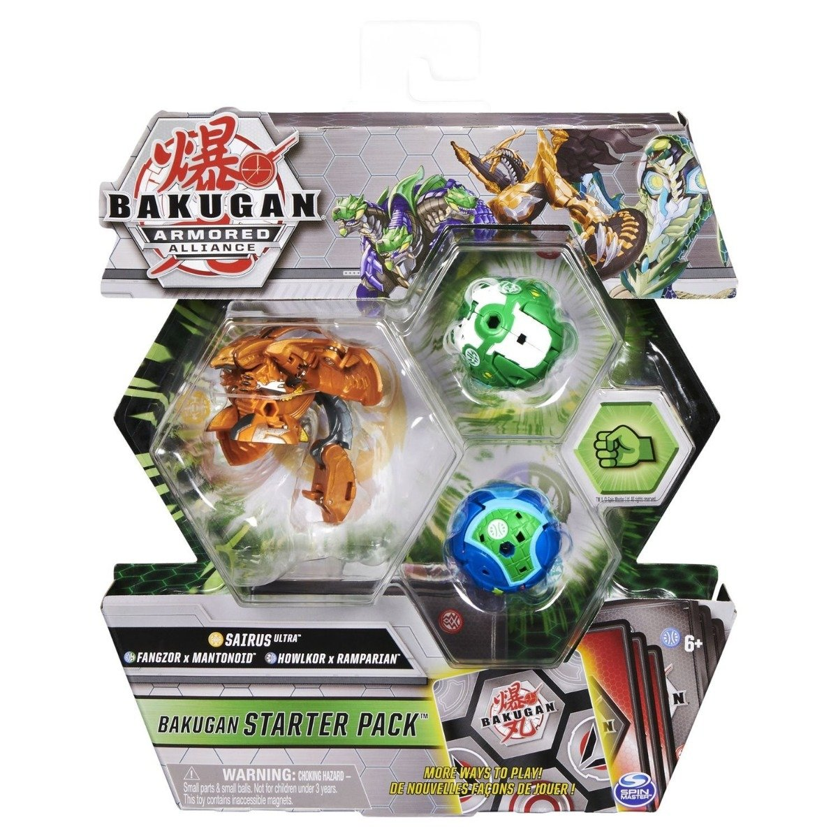Set Bakugan Armored Alliance, Sairus Ultra, Fangzor x Mantonoid, Howlkor x Ramparian 20125410
