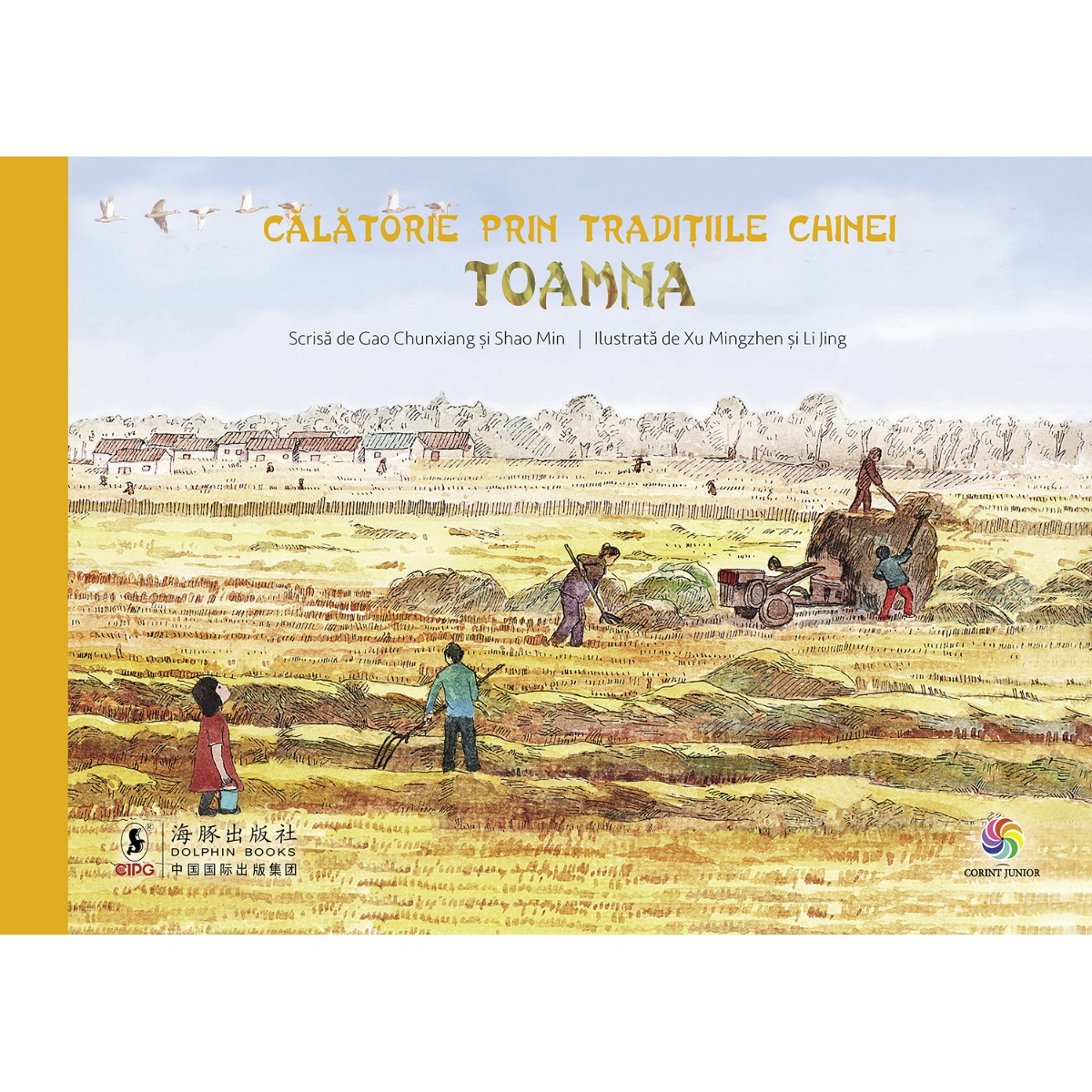Carte Editura Corint, Calatorie prin traditiile Chinei. Toamna, Gao Chunxiang, Shao Min