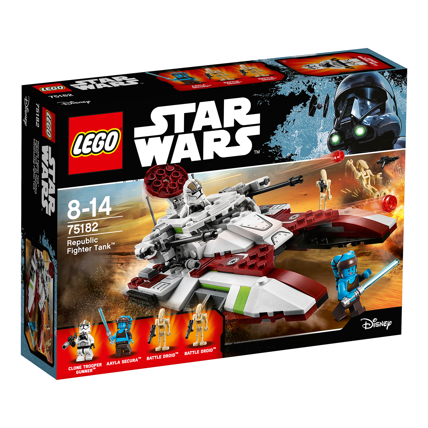 lego® star wars™ - republic fighter tank (75182)