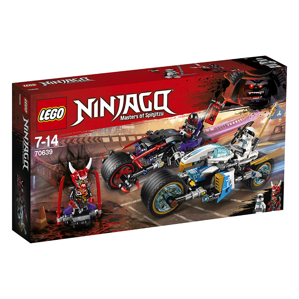 LEGO® Ninjago - Cursa Sarpelui Jaguar (70639)