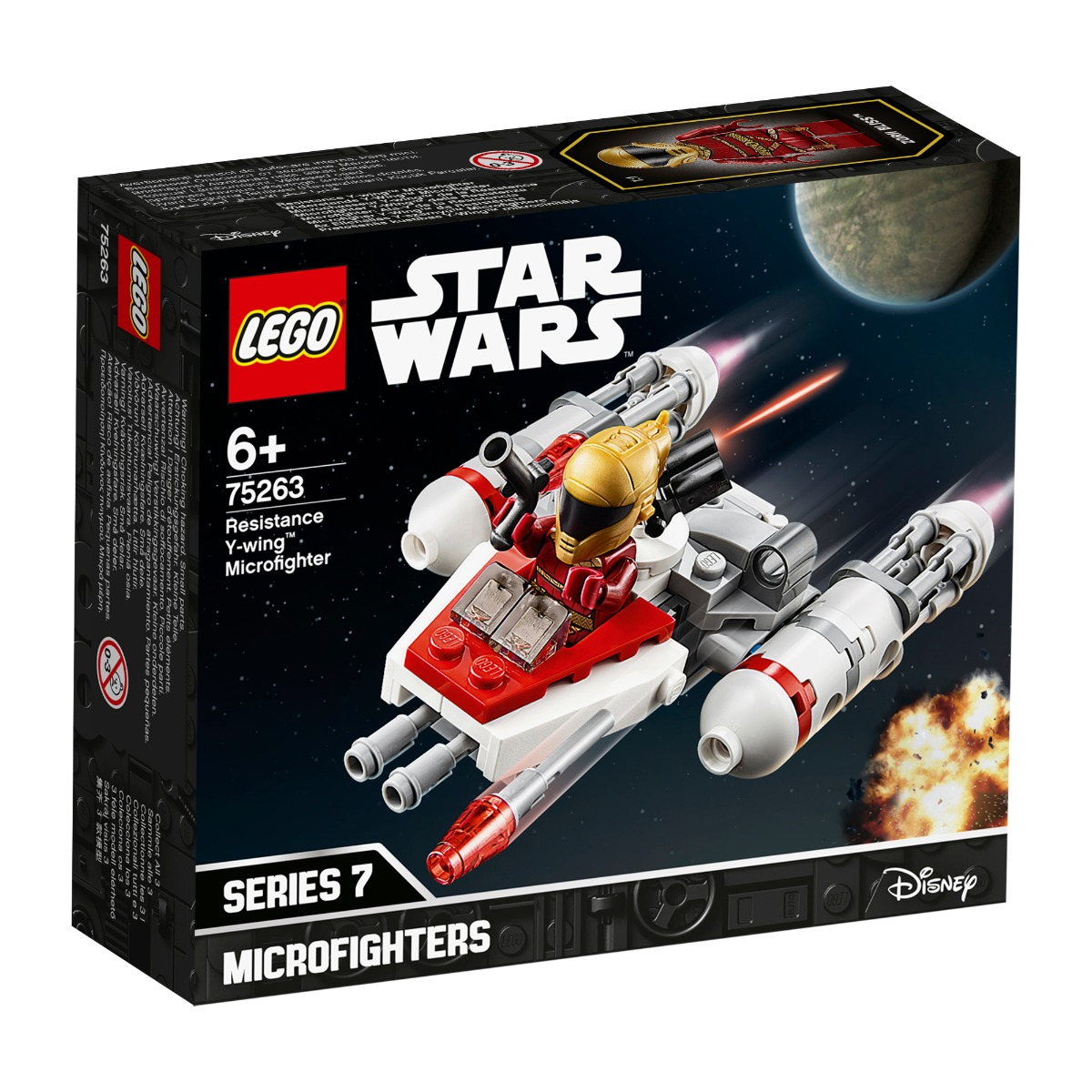 LEGO® Star Wars™ - Resistance Y-Wing Microfighter (75263)