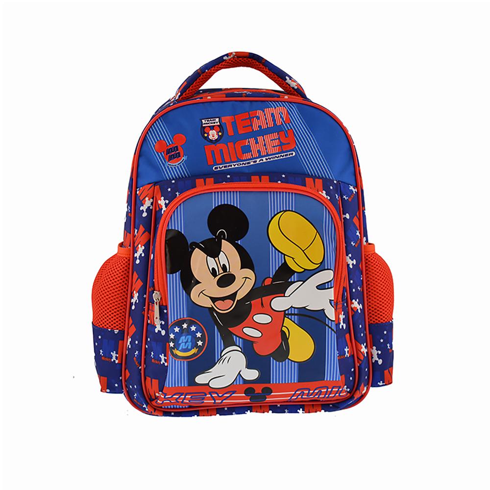 Ghiozdan mediu Disney Mickey Mouse