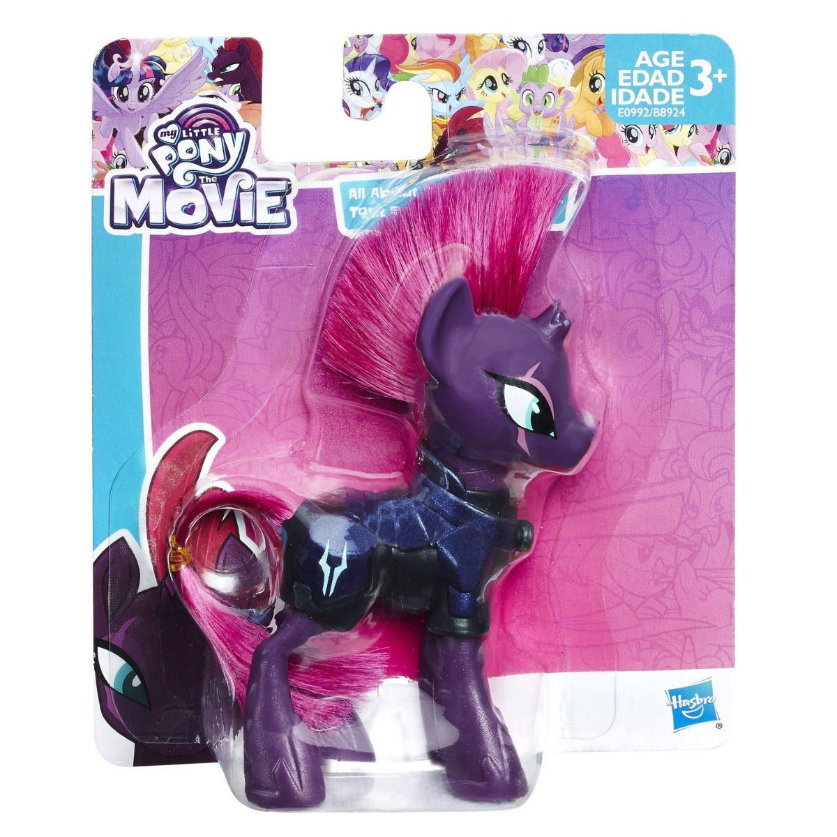 Figurina My Little Pony Friends - Move Tempest Shadow, 7.6 cm