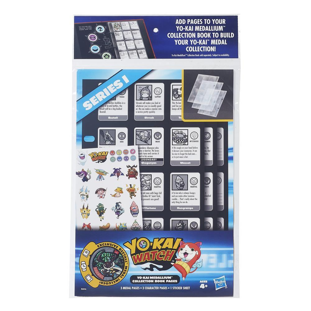 Pagini pentru catalogul Yo-kai Watch Medallium Collection, Seria 1