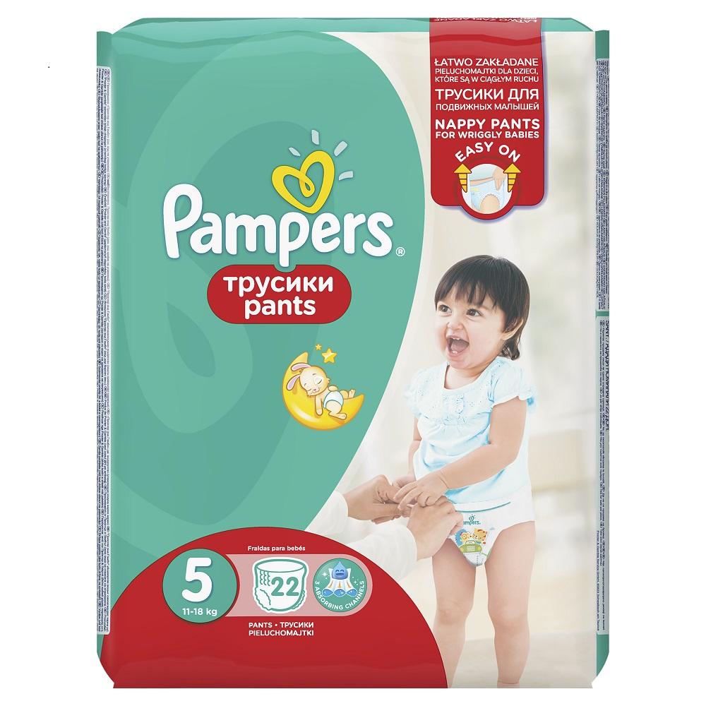 Scutece Pampers Pants Active Baby 5 Junior, 22 buc, 11 - 18 kg imagine