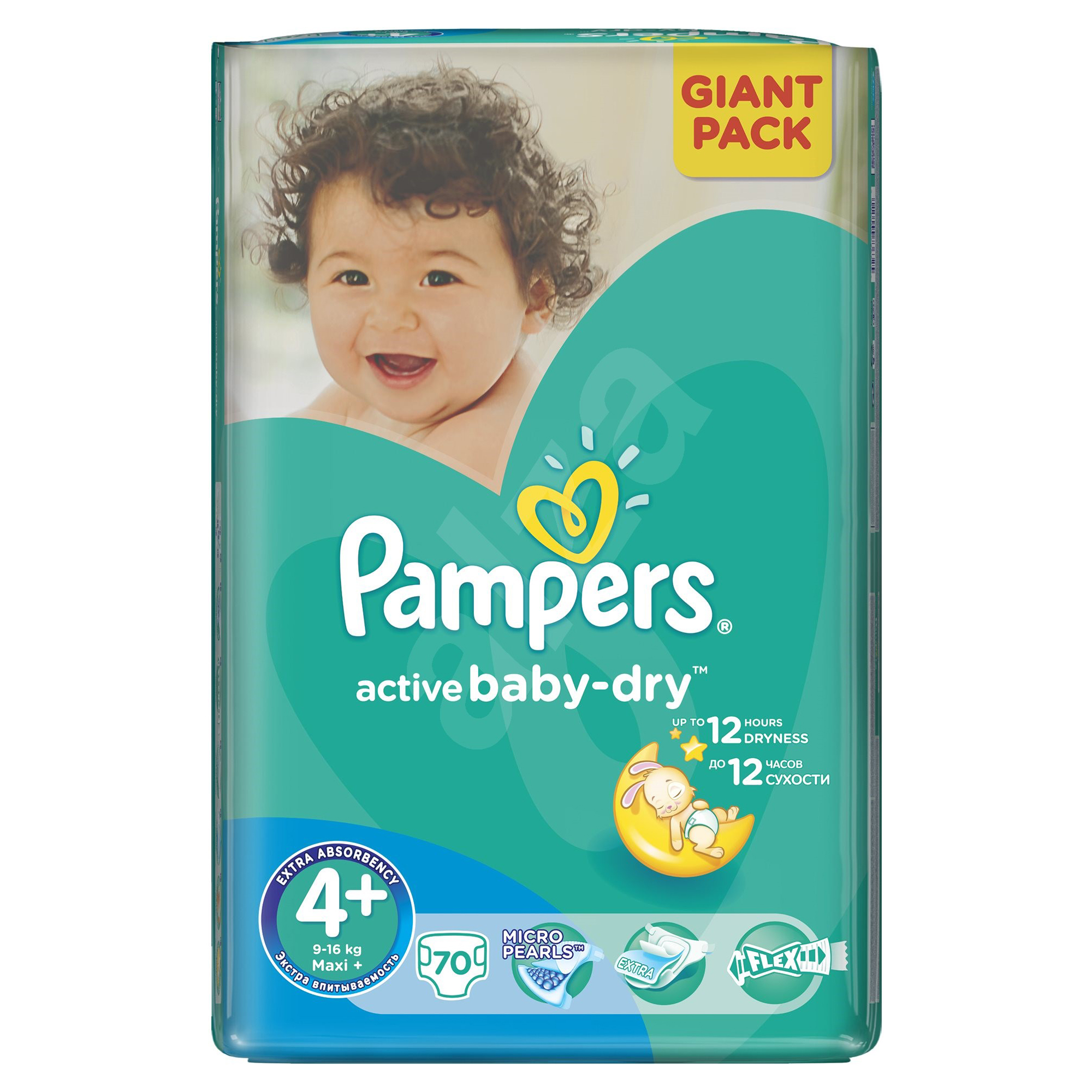 scutece pampers active baby-dry 4 maxi plus, 70 buc, 9 - 16 kg