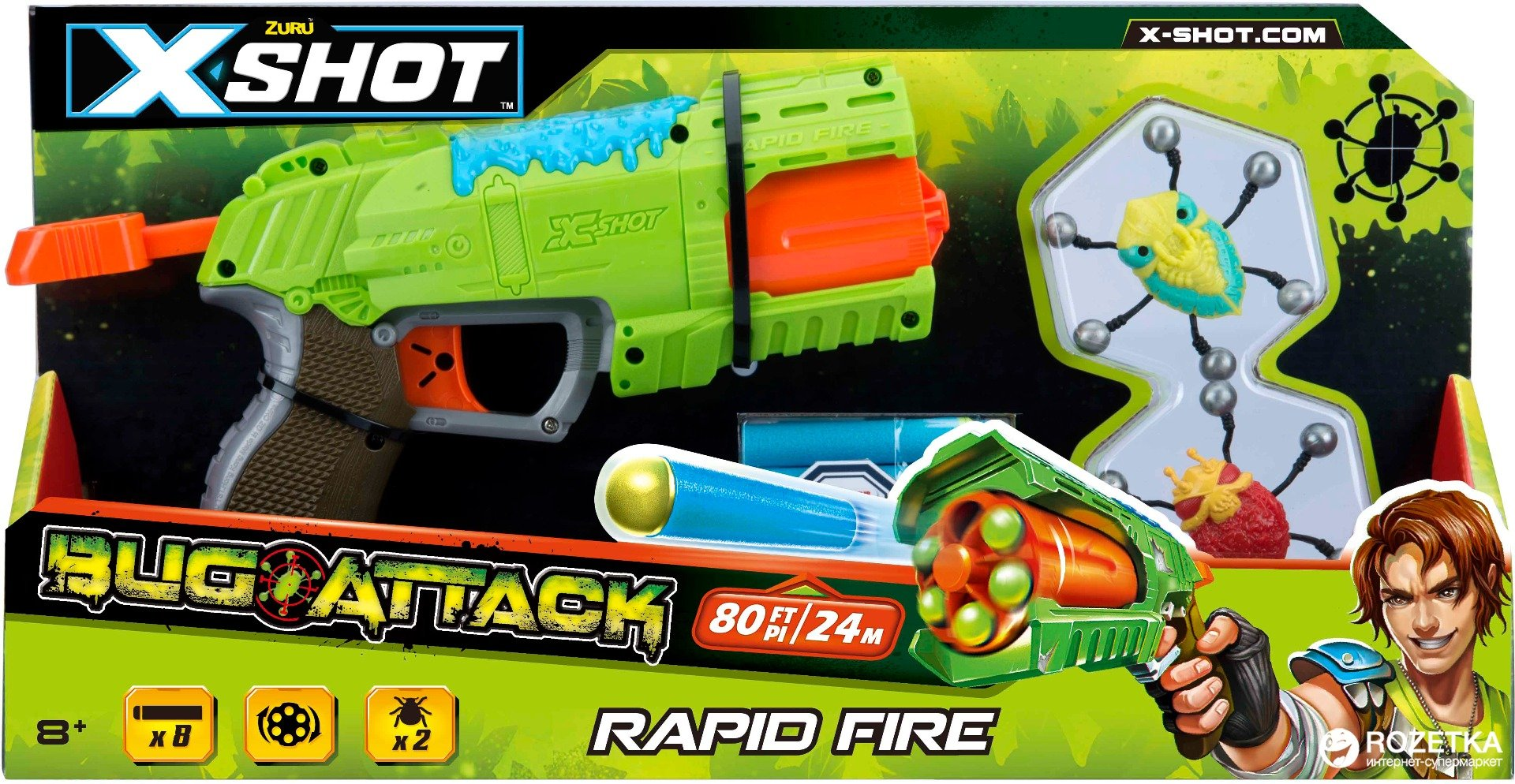 Set X-Shot Bug Attack Rapid Fire cu 8 proiectile si 2 tinte mobile