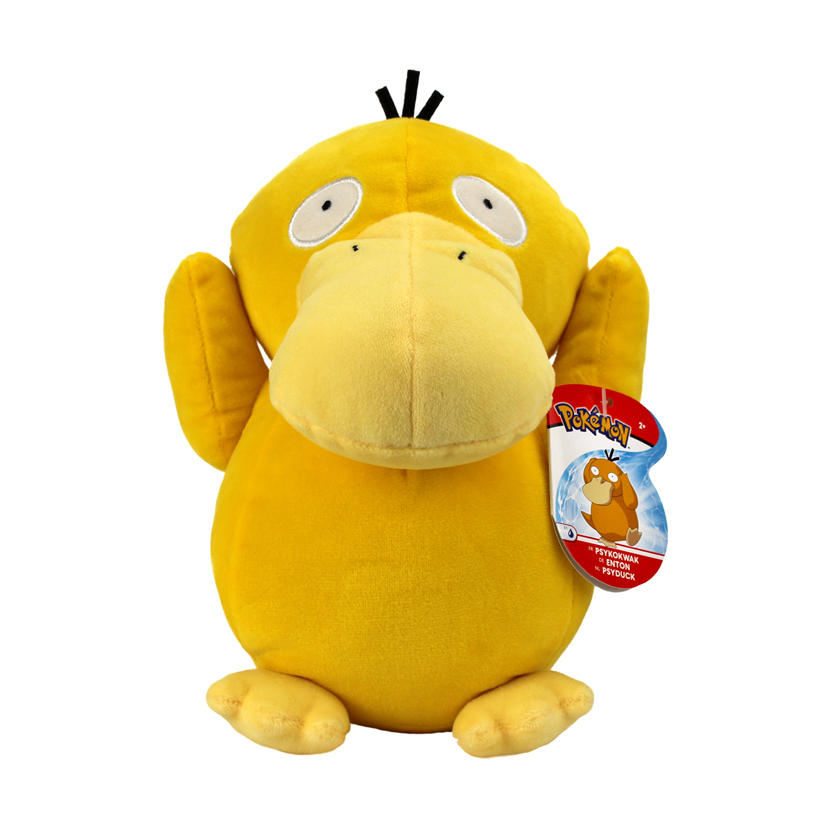 Jucarie de plus Pokemon - Psyduck