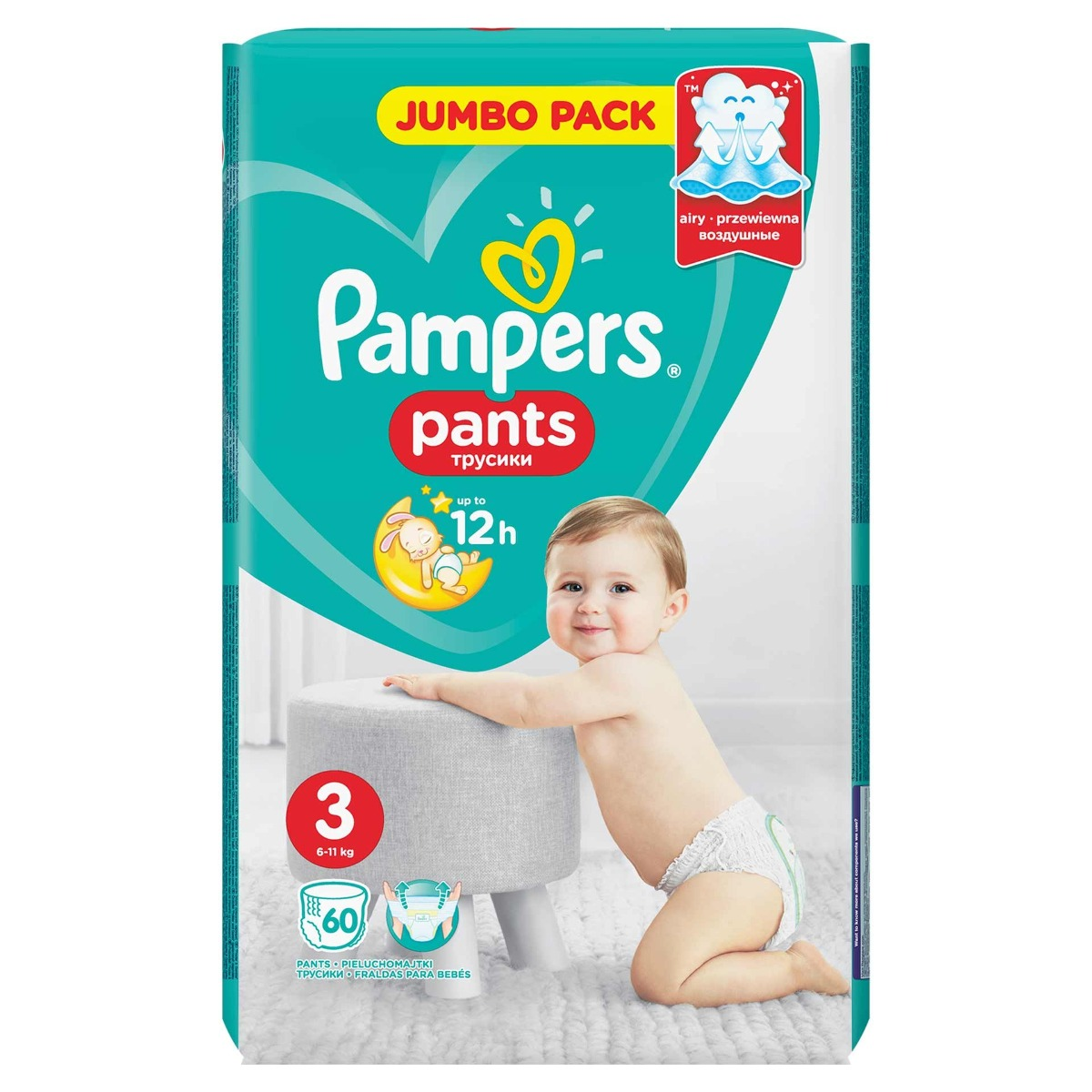 Scutece Pampers Jumbo Pack Pants Active Baby, Marimea 3, 6 - 11 Kg, 60 Buc