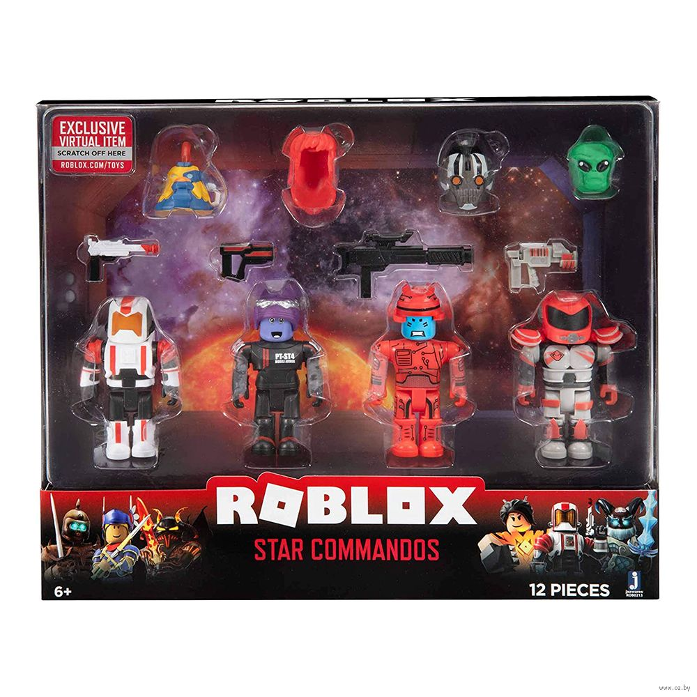 Set 4 figurine interschimbabile Roblox, Star Commandos
